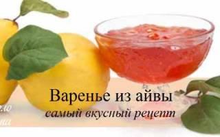 Варенье из айвы — самый вкусный рецепт дольками, с грецким орехом, лимоном, видео