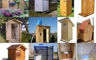 Как построить туалет на даче своими руками — размеры, чертежи, фото