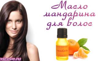 Эфирное масло мандарина — свойства и применение, использование для волос + видео