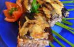 Баклажановый пирог с разными добавками, пошаговые рецепты