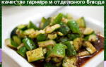 Тушеные огурцы свежие и соленые с овощами, мясом, рецепты
