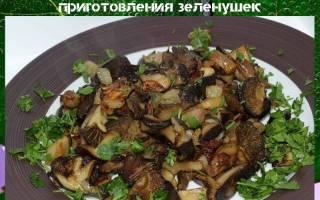 Рецепты приготовления зеленушек соленых, маринованных