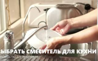 Смеситель для кухни — виды и типы, как выбрать, излив, установка