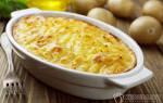 Постные блюда из картофеля — пошаговые рецепты с фото