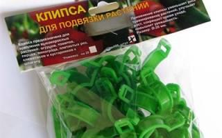 Клипсы для подвязки растений из Китая, цена, рекомендации по применению