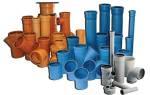Трубы для канализации — пластиковые, ПВХ, как выбрать, видео