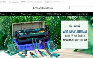 Топор Laoa из Китая — параметры инструмента, технические характеристики, цена, видео