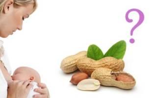 Арахис при грудном вскармливании: вред и польза для кормящих мам, видео
