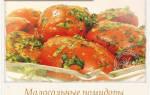 Малосольные помидоры — рецепты приготовления в кастрюле, пакете