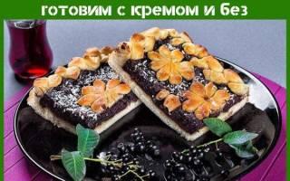 Рецепт пирога с черемухой свежей и сушеной, приготовление