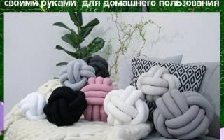 Подушка-узел своими руками — схема плетения декоративной подушки