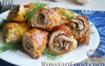 Свинина с грибами по-французски в духовке, в горшочках, рулетики, видео