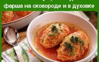 Ленивые голубцы из куриного фарша с рисом, калорийность