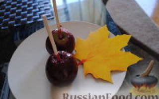 Яблоки в карамели — рецепты приготовления в домашних условиях
