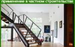 Металлические лестницы — особенности конструкций, расчет