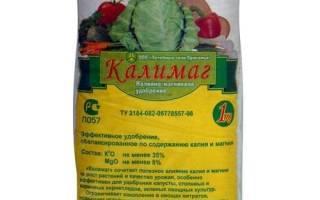 Удобрение Калимаг для томатов и лука, видео