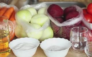 Борщевая заправка на зиму со свеклой — рецепты приготовления, видео