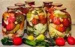 Маринованные овощи — рецепты приготовления ассорти овощей