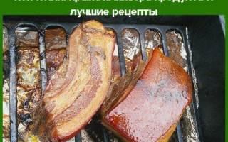 Как коптить сало в коптильне горячего копчения, пошаговый рецепт