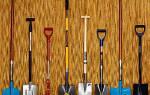 Инвентарь для сада и огорода самый необходимый инструмент для сада и огорода
