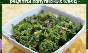 Листовая горчица — рецепты салатов, заготовок на зиму, горячих блюд