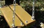 Одноместные качели на цепях — пошаговая инструкция, видео